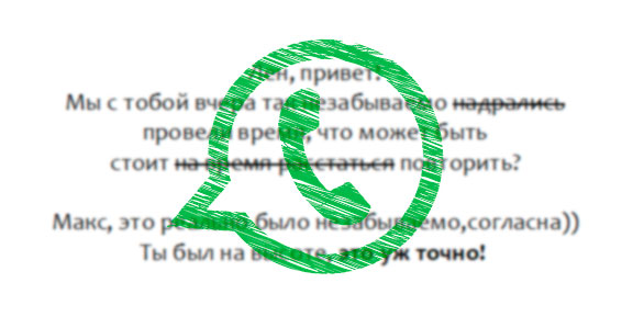 Форматирование текста в WhatsApp